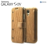 Zenus : Leather Case Prestige Neo Vintage Case Cover For Samsung Galaxy S4, i9500