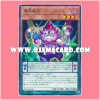 DP20-JP046 : Abyss Actor - Comic Relief (Rare)