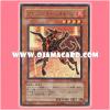 ANPR-JP037 : Flamvell Firedog / Flamvell Helldog (Rare)