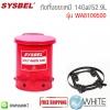 ถังทิ้งขยะเคมี Waste Can|Oily Waste Can (14Gal/52.9L) รุ่น WA8109500