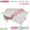 แผ่นซับสารเคมี ประเภทน้ำมัน ชนิดหนา Absorbent|Oil-Only Absorbent Pad(Heavy)รุ่น OP0002W