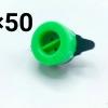 หัวน้ำหยด ( Dripper ) 1-100 ลิตร / ชั่วโมง(50หัว)