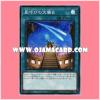 CYHO-JP064 : Celestial Sextant (Super Rare)
