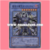 ABPF-JP039 : Garlandolf, King of Destruction / Garlandolf, Demon King of Destruction (Super Rare)