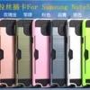 (025-1160)เคสมือถือซัมซุง Case Note5 เคสขอบนิ่ม tpu กันกระแทกแฟชั่นพร้อมช่องเสียบบัตรด้านหลัง ลายเรียบ/ลายโลหะสีสันสดใส