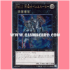PHSW-JP041 : Number 10: Illumiknight / Numbers 10: White-Light Knight - Illuminator (Ultimate Rare)