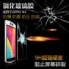 (039-040)ฟิล์มกระจก Oppo N3 รุ่นปรับปรุงนิรภัยเมมเบรนกันรอยขูดขีดกันน้ำกันรอยนิ้วมือ 9H HD 2.5D ขอบโค้ง
