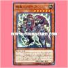 FLOD-JP010 : Gouki Hugbear / Strong Oni - Hugbear (Common)
