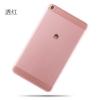 (พร้อมส่ง)เคสมือถือ Case Huawei MediaPad X2 เคสนิ่มใสแบบบางยอดนิยม