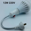 หลอดไฟอัจฉริยะฉุกเฉินแบตเตอรี่ในตัว(กันน้ำ) LED 12W 220V ( + สวิตช์โคมไฟติดผนังแบบสายยาว)