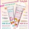 Pop Star Body Tint Cream Silky Smooth SPF50 PA+++,