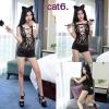 รหัส cat6 ชุดคอสเพลย์แมวเซ็กซี่