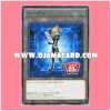 ST18-JPT06 : Token (Yusaku - OCG 20th Anniversary) (Common)