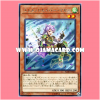 FLOD-JP020 : Elementsaber Makan (Rare)