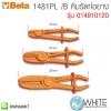 1481PL /B คีมรัดท่อยาง รุ่น 014810120 ยี่ห้อ BETA จากประเทศอิตาลี่