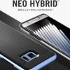 Spigen® Neo Hybrid Series Case For Galaxy Note 7