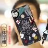 (025-1201)เคสโทรศัพท์มือถือหัวเว่ย Case Huawei Y7Pro 2018 เคสนิ่มพื้นหลังพลาสติกลายการ์ตูนติดแหวนในตัว
