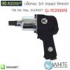 บล็อกลม 3/4″ Impact Mini Wrench รุ่น RC2305RE, 700 Nm Max, DUOPACT ยี่ห้อ RODCRAFT (GEM)