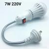 หลอดไฟอัจฉริยะฉุกเฉินแบตเตอรี่ในตัว(กันน้ำ) LED 7W 220V ( + สวิตช์โคมไฟติดผนังแบบสายยาว)