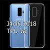 (436-485)เคสโทรศัพท์มือถือซัมซุง Case J6 2018 เคสนิ่มใสแฟชั่น
