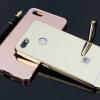 (025-1114)เคสมือถือ Case Huawei Enjoy 7 เคสกรอบบัมเปอร์โลหะฝาหลังอะคริลิคแววกึ่งกระจก