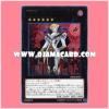 DBDS-JP007 : Al Dhampir – Vampire Sheridan (Ultra Rare)