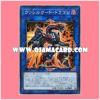 CP18-JP044 : Borrelguard Dragon / Varrelguard Dragon (Collectors Rare)