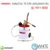 ถังเติมน้ำมัน TK-22M (พร้อมมิเตอร์+ล้อ) รุ่น Y011-0030 ยี่ห้อ Y0100 YAMASAKI