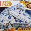 LEPIN 05142 ชุด Starwars KESSEL RUN MILLENNIUM FALCON 1584 PCS