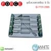 ชุดไขควงหกเหลี่ยม 9 ชิ้น รุ่น F131-2095 ยี่ห้อ FORCE