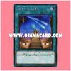 CYHO-JP064 : Celestial Sextant (Secret Rare)