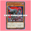 DBDS-JP006 : Vampire Red Baron (Common)