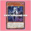 DBDS-JP005 : Vampire Scargelet (Common)