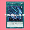 RC02-JP035 : The Eye of Timaeus (Secret Rare)