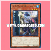 DBDS-JP016 : Helmer, Helmsman of the Skyfang Brigade‎‎ (Common)