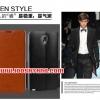 (354-016)เคสมือถือซัมซุงโน๊ต Note3 Neo เคสพลาสติกฝาพับ PU เทกเจอร์หนัง