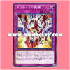 DBHS-JP011 : Awakening of Nephthys (Normal Parallel Rare)