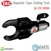 Separate Type Cutting Tool รุ่น CC-50BA ยี่ห้อ TAC (CHI)