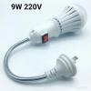 หลอดไฟอัจฉริยะฉุกเฉินแบตเตอรี่ในตัว(กันน้ำ) LED 9W 220V ( + สวิตช์โคมไฟติดผนังแบบสายยาว)