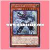DBDS-JP023 : Lafarl, Hero of the Skyfang Brigade (Secret Rare)
