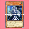 FLOD-JP033 : Yashiki Warashi (Secret Rare)