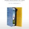Shine : Crocodile Pattern Case Cover For Samsung Galaxy S4, S IV, i9500