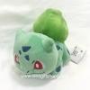 ตุ๊กตา Bulbasaur จากโปเกม่อน Pokemon go ขนาด 5 นิ้ว