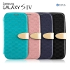 Zenus : Leather Masstige Love Craft Case Cover For Samsung Galaxy S4, i9500