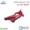 T83508 แม่แรงตะเข้ 3 TON รุ่น T281-T83508 ยี่ห้อ M3100 MARATHON