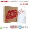 กระดาษซับน้ำมัน แบบม้วน ชนิดหนา Absorbent Oil-Only Absorbent Roll (Heavy) รุ่น SOR002
