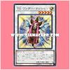 RC02-JP027 : T.G. Wonder Magician (Super Rare)