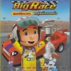 Handy Manny : Big Race - แมนนี่ยอดคน : หนุ่มซิ่งสายฟ้า