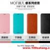 (352-022)เคสมือถือ HTC Desire 816 ฝาพับเทกเจอร์หนังมันเงา PU สไตล์ MOFI