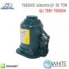 T93004D แม่แรงกระปุก 30 TON รุ่น T281-T93004 ยี่ห้อ M3100 MARATHON